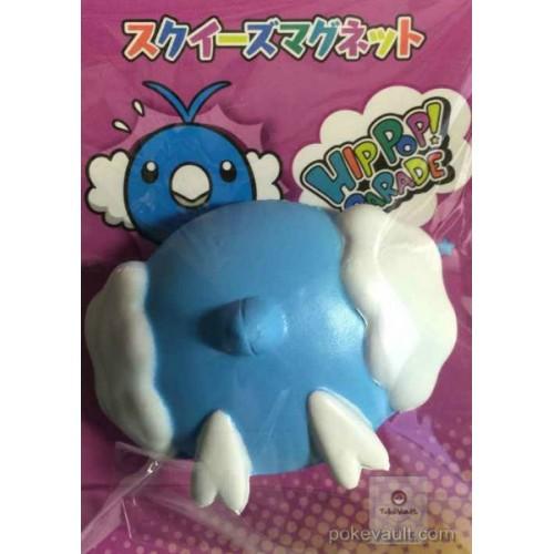 Pokemon Center 2015 Hip Hop Parade Campaign Swablu Squeezable Magnet