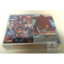 Pokemon Center 2016 Shiny White Mega Gengar Volcanion & Friends 300 Piece Jigsaw Puzzle