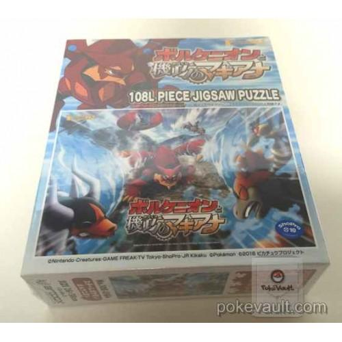 Pokemon Center 2016 Volcanion Mega Beedrill Salamence 108 Large Piece Jigsaw Puzzle