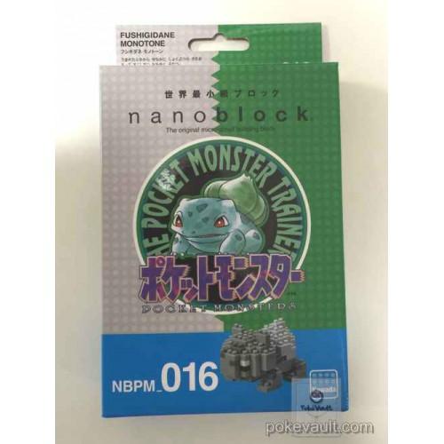 Pokemon Center 2016 Nano Block Bulbasaur Figure (Monotone Version)