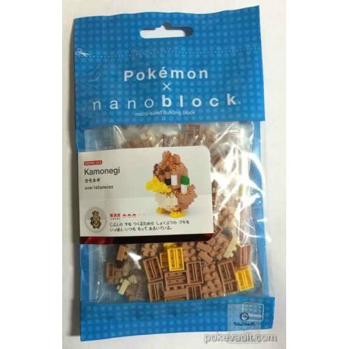 Pokemon Center 2015 Nano Block Farfetch'd