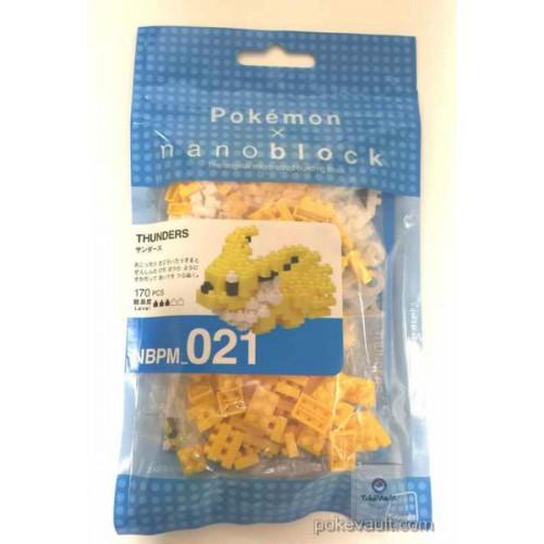 Pokemon Center 2016 Nano Block Jolteon