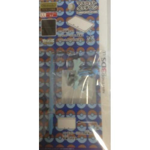 Pokemon Center 2012 Nintendo 3DSLL Black Kyurem Overdrive Mascot Touch Pen