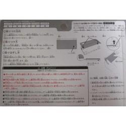 Pokemon Center 2012  Nintendo DSi Black White Kyurem Single Sided Hardcover