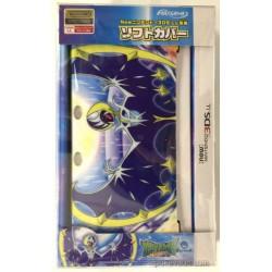 Pokemon Center 2016 New Nintendo 3DSLL Lunala Double Sided Soft Cover (Version #2)