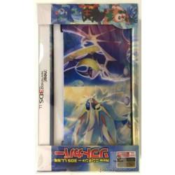 Pokemon Center 2016 New Nintendo 3DSLL Lunala Solgaleo Double Sided Soft Cover (Version #2)