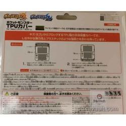 Pokemon Center 2016 New Nintendo 3DSLL Solgaleo Double Sided TPU Plastic Hardcover (Version #1)