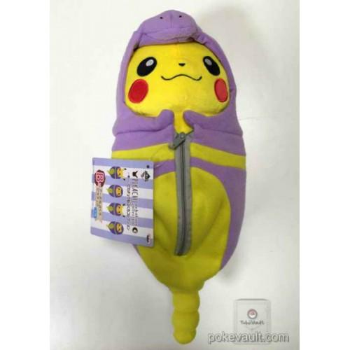 Pokemon Center 2015 Pikachu Ekans Nebukuro Plush Toy Lottery Prize NOT SOLD IN STORES