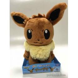 Pokemon 2015 Eevee Takara Tomy Medium Size Plush Toy