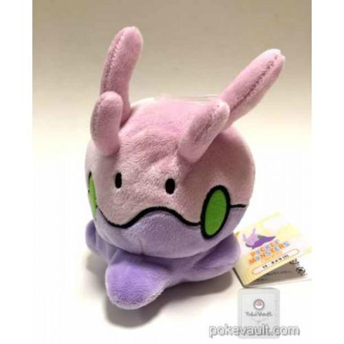 Pokemon 2015 San-Ei All Star Collection Goomy Plush Toy