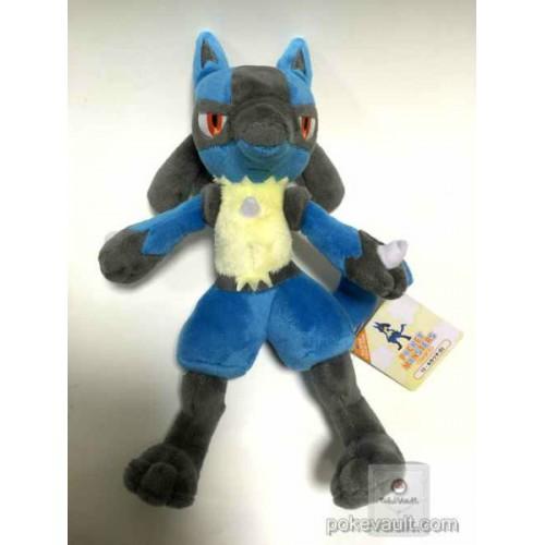 Pokemon 2015 San-Ei All Star Collection Lucario Plush Toy