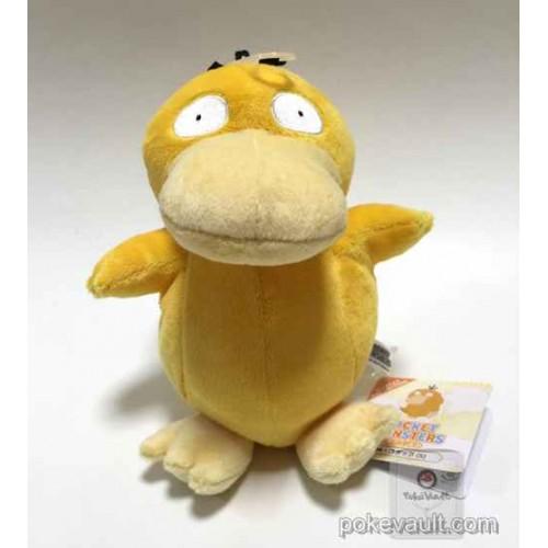 Pokemon 2015 San-Ei All Star Collection Psyduck Plush Toy