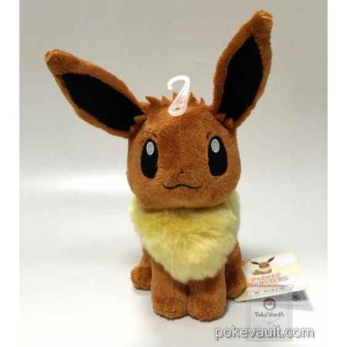 Pokemon 2015 San-Ei All Star Collection Eevee Plush Toy