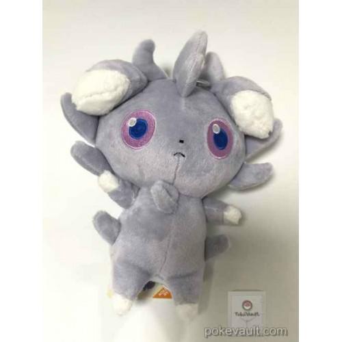 Pokemon 2015 San-Ei All Star Collection Espurr Plush Toy