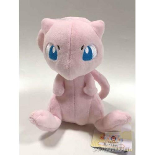 Pokemon 2016 San-Ei All Star Collection Mew Plush Toy