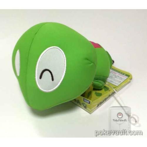 Pokemon 2015 Zygarde Core Takara Tomy Medium Size Vibrating Plush Toy