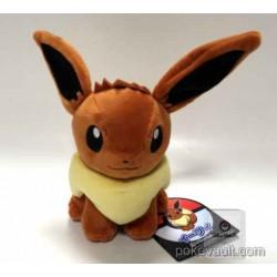 Pokemon Center 2016 Eevee Plush Toy (Old Version)
