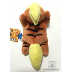 Pokemon Center 2016 Kuttari Series #6 Growlithe Bean Bag Plush Toy (Sleeping Version)