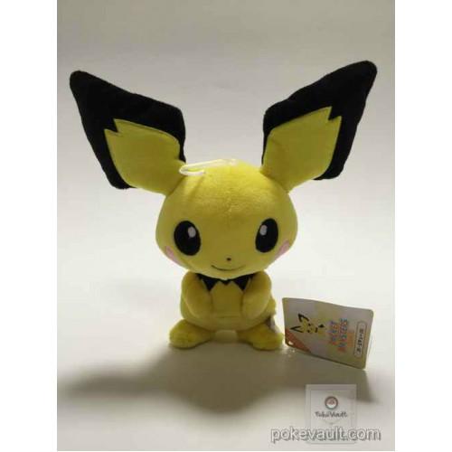 Pokemon 2016 San-Ei All Star Collection Pichu Plush Toy