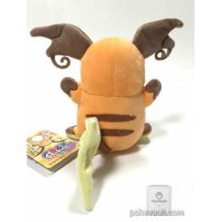 Pokemon Center 2016 Transform Ditto Campaign #3 Transform Ditto Raichu Plush Toy