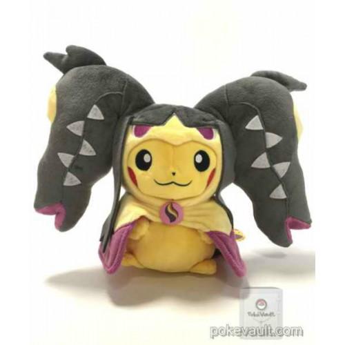 Pokemon Center 2016 Poncho Pikachu Campaign #2 Mega Mawile Plush Toy