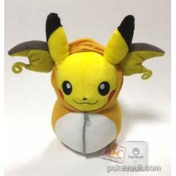 Pokemon 2016 Banpresto UFO Game Catcher Prize Pikachu Raichu Nebukuro Plush Toy