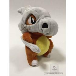 Pokemon 2016 San-Ei All Star Collection Cubone Plush Toy