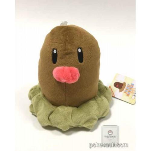 Pokemon 2016 San-Ei All Star Collection Diglett Plush Toy