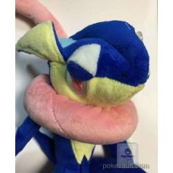 Pokemon 2016 San-Ei All Star Collection Greninja Plush Toy
