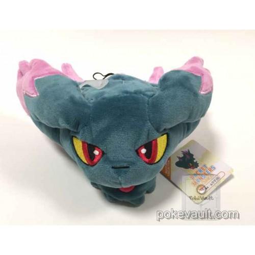 Pokemon 2016 San-Ei All Star Collection Misdreavus Plush Toy