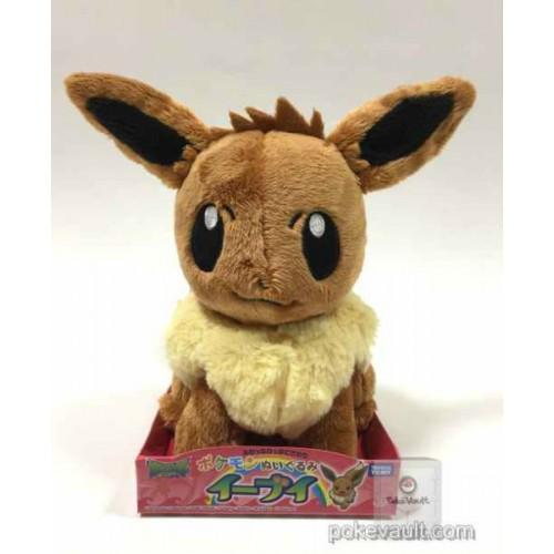 Pokemon 2016 Takara Tomy Eevee Medium Size Plush Toy