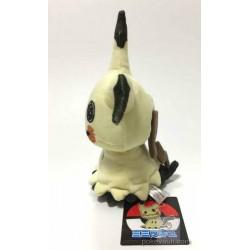 Pokemon Center 2016 Mimikyu Plush Toy