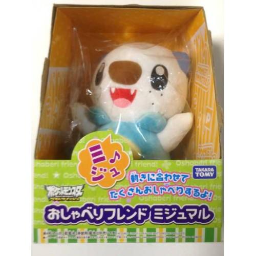 """Keldeo Pokemon BW Black White 2012 Movie 6/"""" Plush Doll Banpresto"""