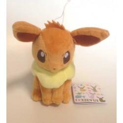 Pokemon 2013 Banpresto UFO Game Catcher Prize I Love Eievui Series Eevee Plush Toy
