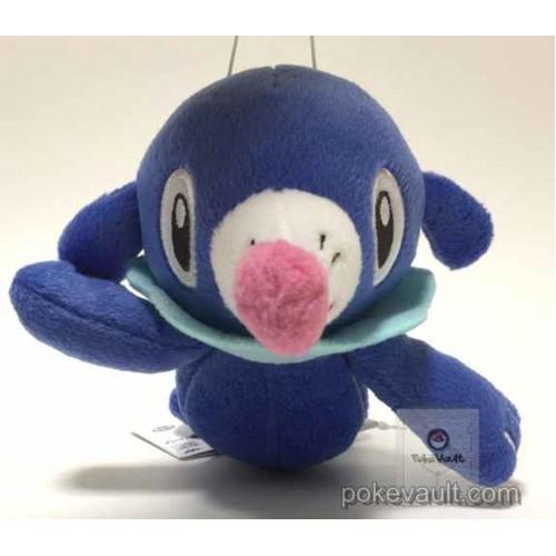 Pokemon 2016 Banpresto UFO Game Catcher Prize Popplio Plush Toy