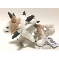 Pokemon 2017 Banpresto UFO Game Catcher Prize Lycanroc Midday Form Plush Toy