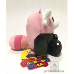 Pokemon Center 2017 Bewear Pokedoll Series Plush Toy