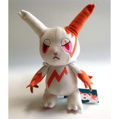 Pokemon Center 2014 Pokemon Time Campaign #7 Zangoose Plush Toy
