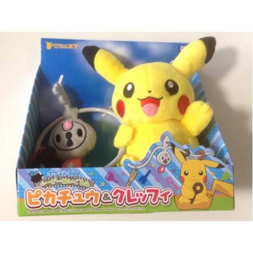 Pokemon 2014 Takara Tomy  Pikachu Klefki Movie Version Plush Toy