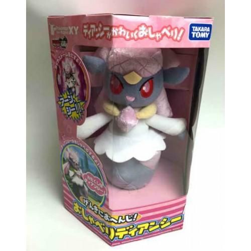 Pokemon 2014 Talking Diancie Plush Toy
