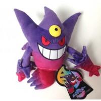 Pokemon Center 2014 Mega Gengar Plush Toy