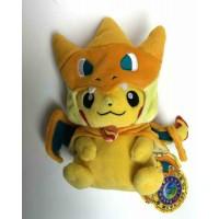 Pokemon Center Mega Tokyo 2014 Grand Opening Pikachu Pikazard Plush Toy (Version #1)