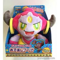 Pokemon 2015 Talking Hoopa Plush Toy