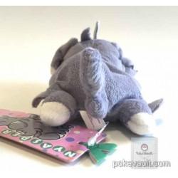 Pokemon Center 2015 Kuttari Series #2 Espurr Bean Bag Plush Toy (Sleeping Version)