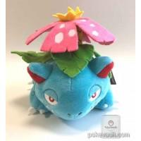 Pokemon Center 2015 Venusaur Plush Toy