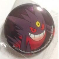 Pokemon Center 2014 Collectible Mega Pokemon Series #1 Mega Gengar Metal Button