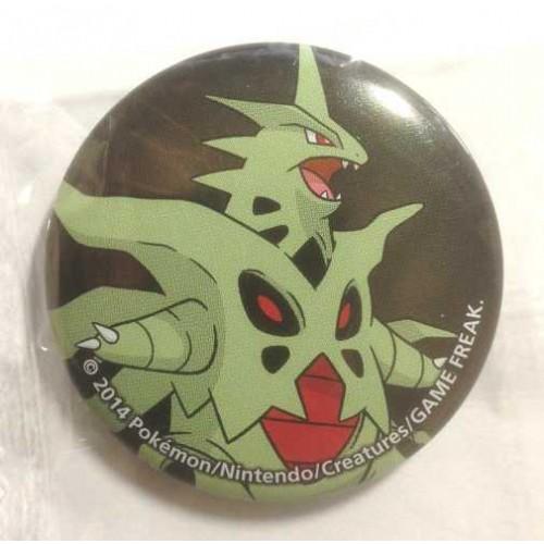 Pokemon Center 2014 Collectible Mega Pokemon Series #1 Mega Tyranitar Metal Button
