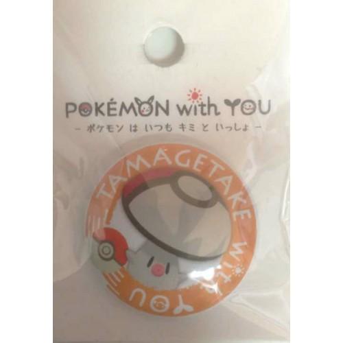 Pokemon Center 2012 Pokemon With You Series #2 Foongus Metal Button