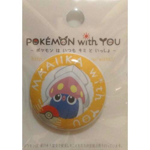 Pokemon Center 2013 Pokemon With You Series #3 Inkay Metal Button