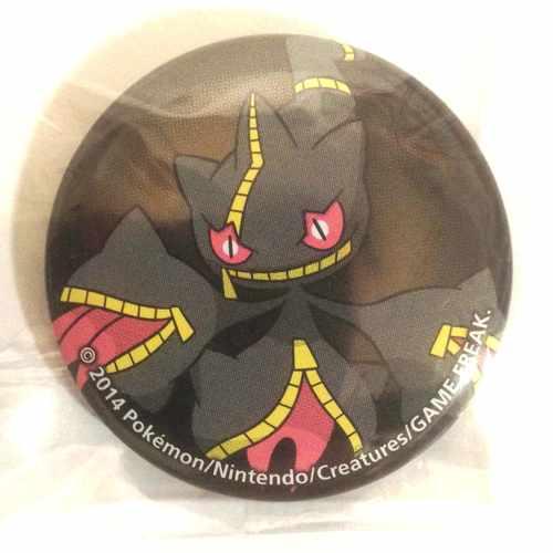 Pokemon Center 2014 Collectible Mega Pokemon Series #2 Mega Banette Metal Button